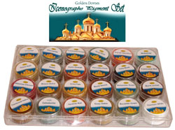 "Pigment Set ""GOLDEN DOMES"""
